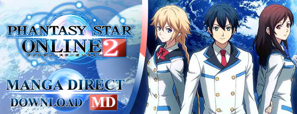 Phantasy Star Online 2 : The Animation vostfr