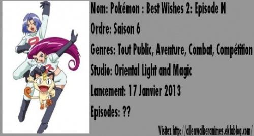 Liste des animes de l'Hiver 2013 (MAJ 30/11/2012)