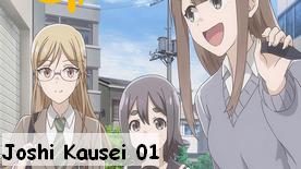 Joshi Kausei 01 New!