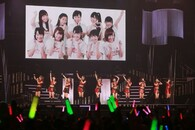 Morning Musume Concert Tour 2013 Aki ~CHANCE!~ Budokan