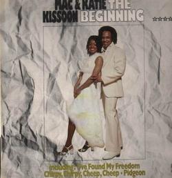 Mike & Katie Kissoon - The Beginning - Complete LP