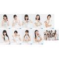 """Goodies du single """"Hatsukoi Sunrise / Just Try! / Uruwashi no Camellia"""""""