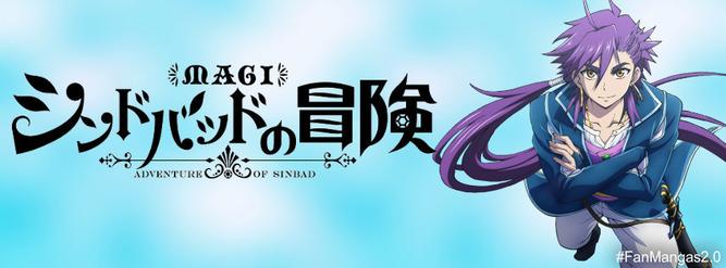 Magi : Sinbad No Bouken VOSTFR