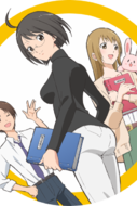 Servant-x-Service-anime