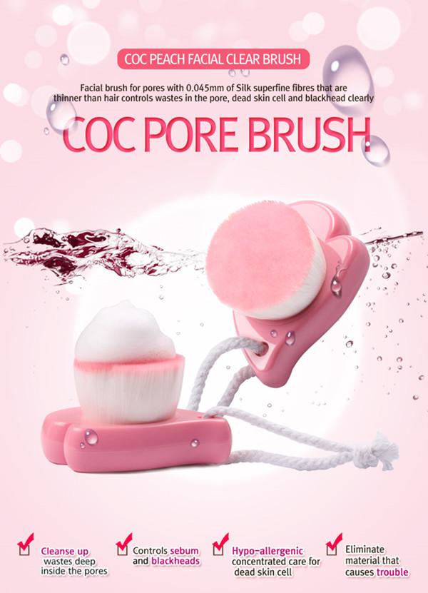 Plus douce que la Tosowoong ?! La brosse aux poils de soie par Coringco !