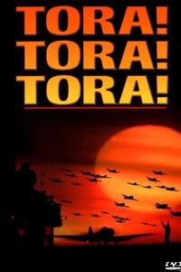Tora! Tora! Tora! : Matin du 7 décembre 1941. La base navale américaine de Pearl Habor, dans le Pacifique, s'éveille à peine. Les chasseurs de l'armée japonaise sont, eux, déjà en route pour ce qui restera dans l'Histoire comme l'une des attaques les plus meurtrières jamais commises contre les Etats-Unis. ... ----- ... Origine : Américain, Japonais  Réalisation : Richard Fleischer, Kinji Fukasaku, Toshio Masuda  Durée : 2h 24min  Acteur(s) : Martin Balsam, Joseph Cotten, E.G. Marshall   Genre : Guerre  Date de sortie : 12 mars 2017 en VOD  Année de production : 1970  Critiques Spectateurs : 3,8