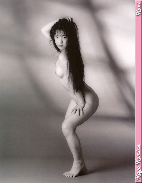 Model Collection : ( [KUNI Scan] -  vol.1  Kayo Komine/小峰佳世 )