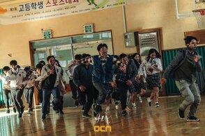 Dark-Hole-Zombies-Korean-Series