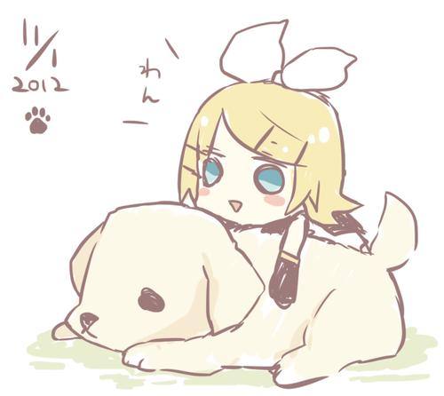 Vocaloid 9