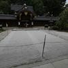 temple Daitokuji