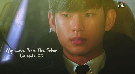 My Love From the Star - Episode 05