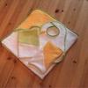 SORTIE DE BAIN vert et jaune 2
