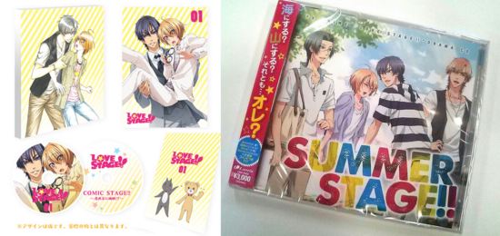 love stage box dvd cd drama