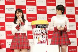 64.Sourire☆ Yokoyama Reina