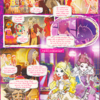 ever-after-high-magazine-N°1-TRHONECOMING-Le-Mystère-du-Bal-de-la-Destinée-BD-Exclusive (7)