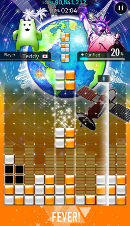 Mobcast set to release Lumines on mobile