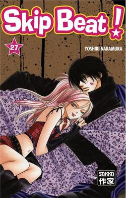 Skip beat vol.27 (manga)