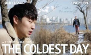 The coldest day.  Corée du sud.
