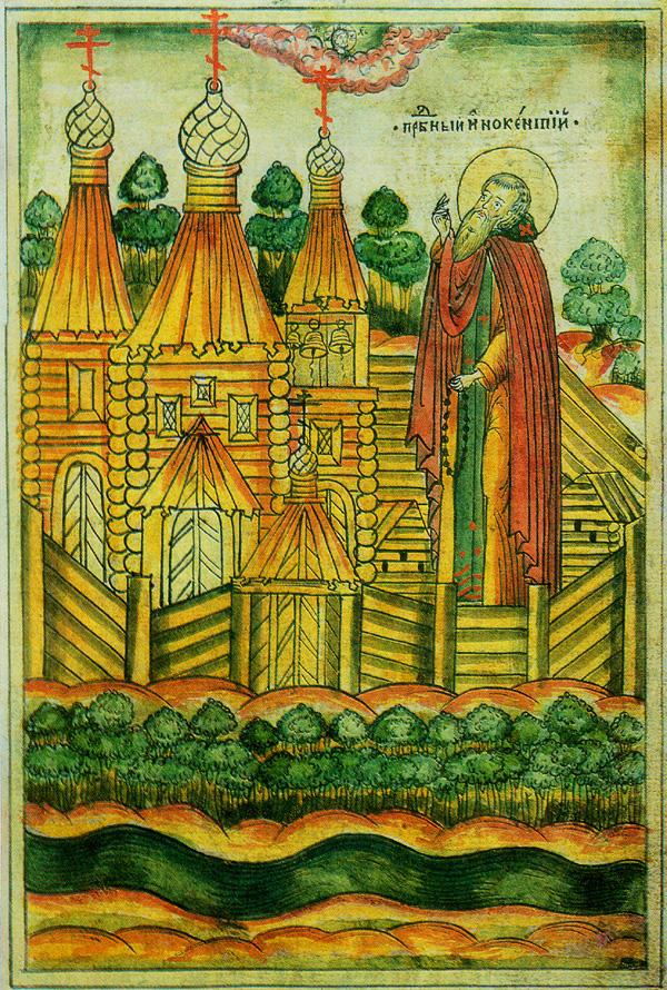 Saint Innocent de Komelsk et Vologda († 1491)