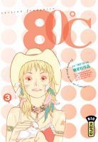 Manga Outburst!!