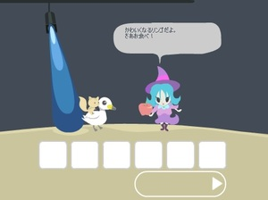 Jouer à Cute duckling 7