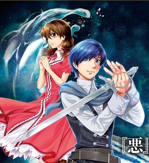 Handbeat Clocktower (Kaito et Kaai Yuki)