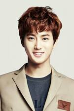 Suho (leader)