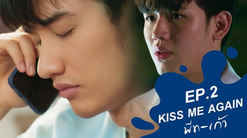 Kiss Me Again The Series Episode 2 !