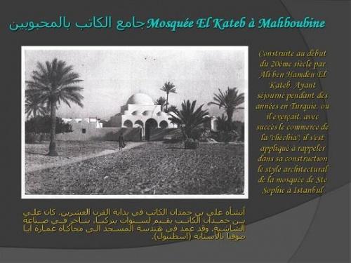 Mosquée El-Kateb1
