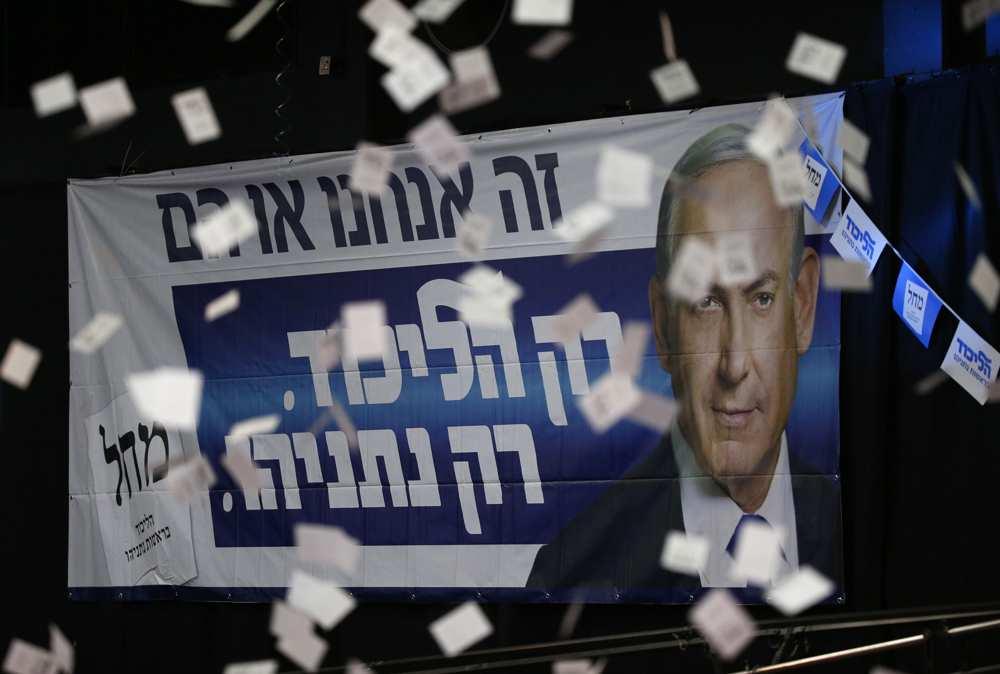 Les résultats des élections sionistes reflètent simplement la nature raciste de l'État (FPLP)
