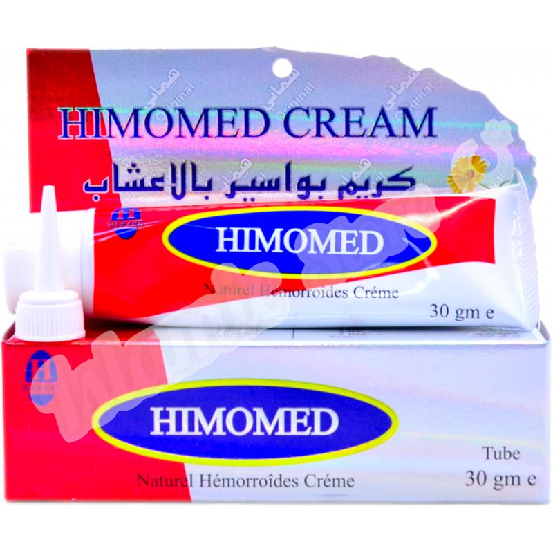 Исламская медицина при геморрое