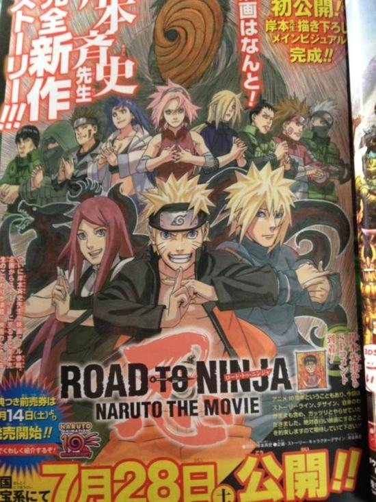 Nouveau-film-Naruto-Shippuden-Road-to-Ninja-la-route-du-ninja