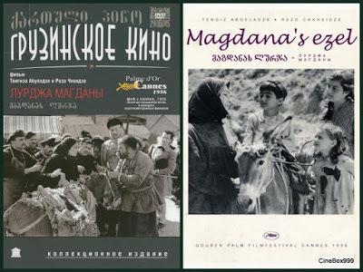 Лурджа Магданы / მაგდანას ლურჯა / Magdanas Lurja. 1955.