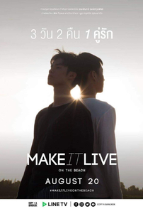 Make It Live: On The Beach