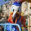 Train Disney du 20ème anniversaire (4)