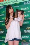 Mizuki Fukumura utakata Event Photobook