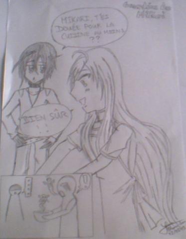 Mikari et Aito (8)