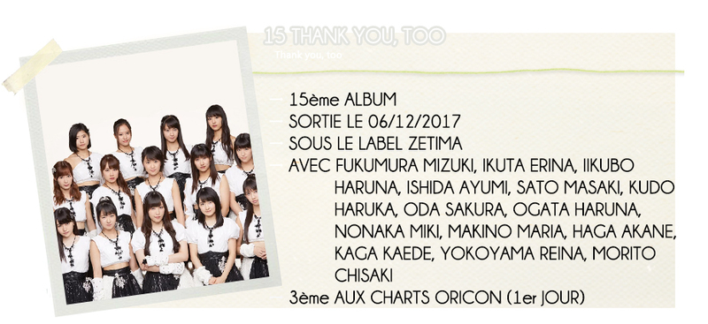 ⑮ THANK YOU, TOO