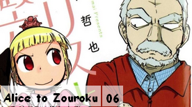 Alice to Zouroku 06