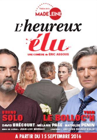 L'Heureux Élu (BANDE ANNONCE) Avec Bruno SOLO, Yvan LE BOLLOC'H au Théâtre de la Madeleine, Paris à partir du 15 septembre 2016