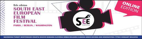 Festival SEE 2021