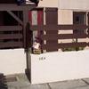 Cour logement Port-Leucate (1)