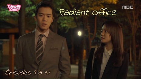 *Radiant Office Pack1*