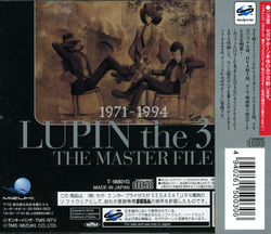 LUPIN THE 3RD THE MASTER FILE