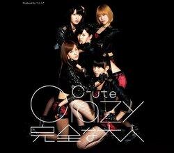 CD : Crazy Kanzen na Otona