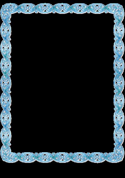 Cadres bleus