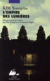 Lempire-des-lumieres-bibliolingus