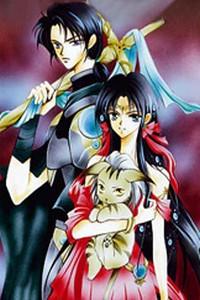 Kyûketsu Yûgi (Vampire Game)