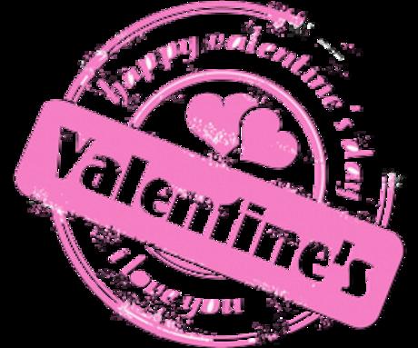 Texte écriture  petit sujet Saint Valentin etc