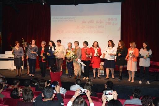 Association tunisienne des femmes démocrates, Tunisie